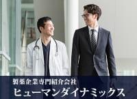 [特集] ヒューマンダイナミックス