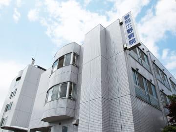 医療法人社団 恒仁会 静岡広野病院