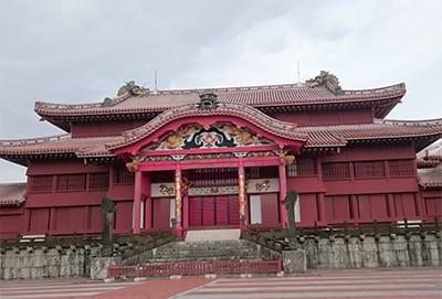 国立療養所沖縄愛楽園