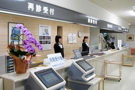 医療法人社団 永寿会 天草第一病院