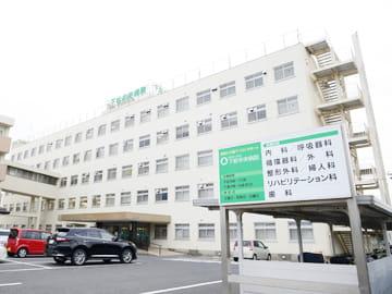医療法人 緑山会 下松中央病院