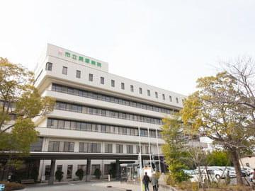 市立貝塚病院