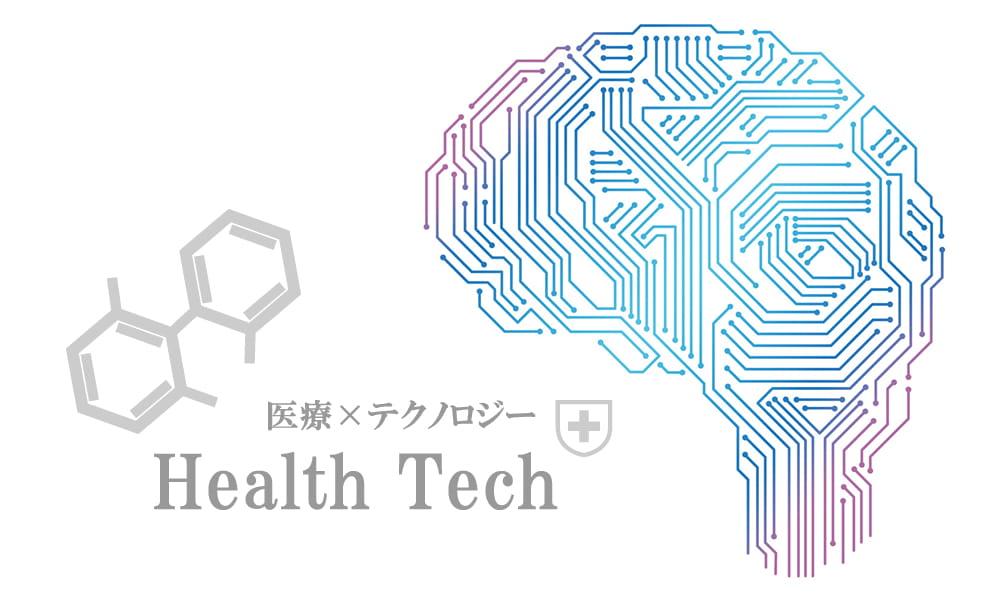 データサイエンティストとともに、医療AIを創る。 最適な医療の選択肢を提案するテクノロジーを医師の力で【Ubie①】