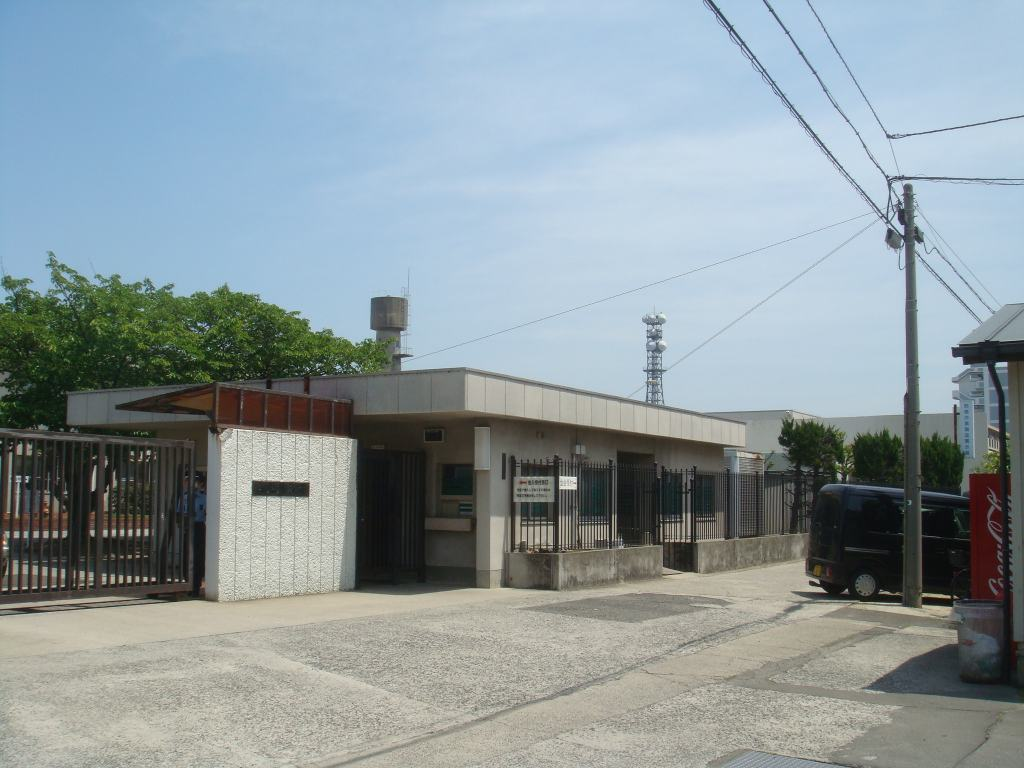 高松刑務所医務部診療所