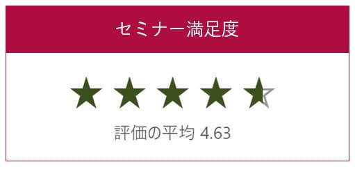 長崎先生210602