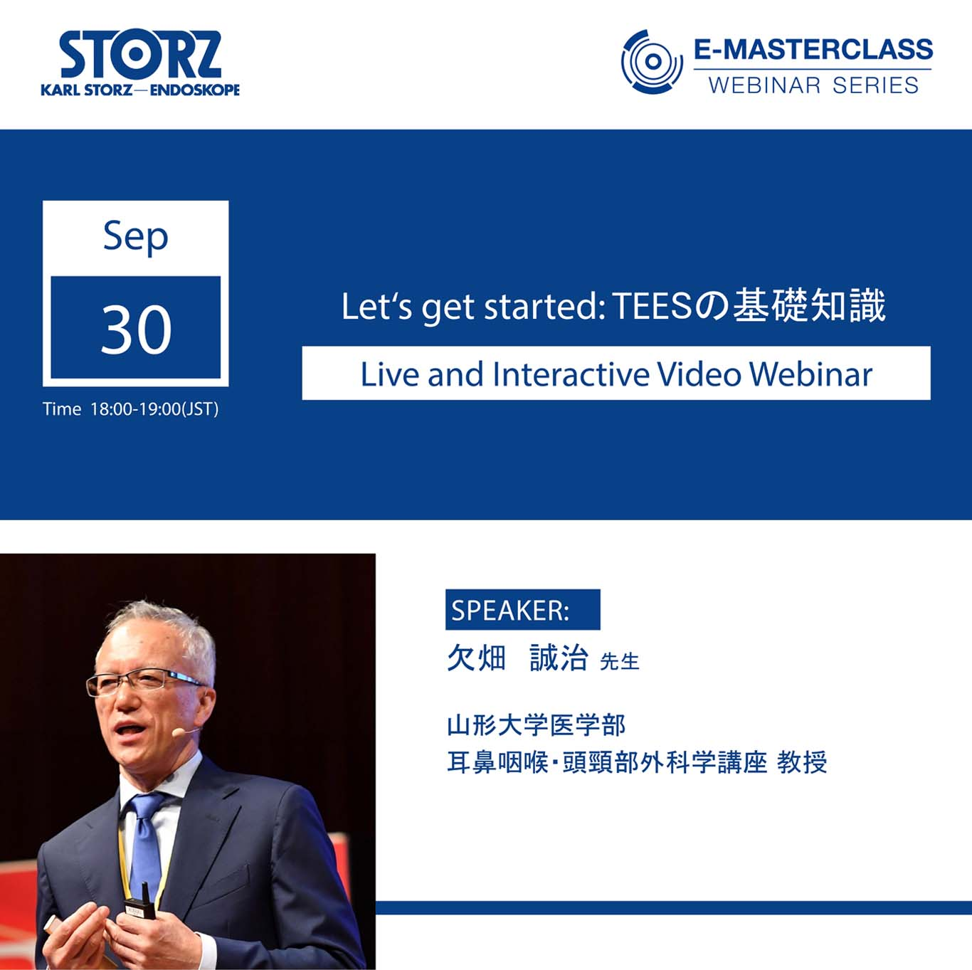 Let's get started: TEESの基礎知識